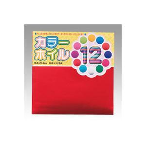 ★まとめ買い★トーヨー カラーホイルおりがみ ...の関連商品5