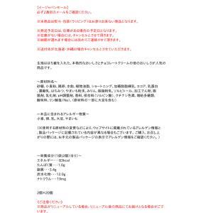 ★まとめ買い★ やおきん どらチョコ 2個 ×20個【イージャパンモール】|ejapan|02