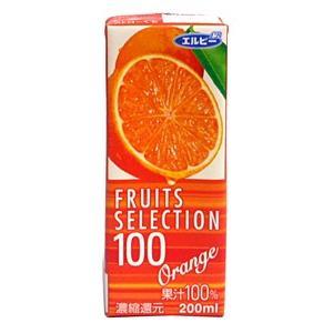 ★まとめ買い★ エルビーフルーツセレクション 100% オレンジ200ML ×24個【イージャパンモール】|ejapan