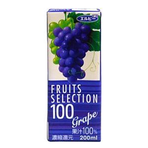 ★まとめ買い★ エルビーフルーツセレクション 100% グレープ 200ML ×24個【イージャパンモール】|ejapan