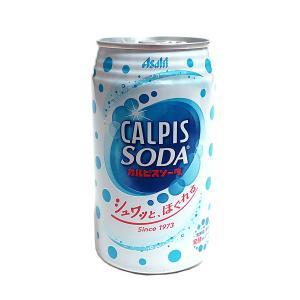 【キャッシュレス5%還元】★まとめ買い★ カルピスソーダ 350ml缶 ×24個【イージャパンモール】 ejapan