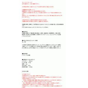 【キャッシュレス5%還元】★まとめ買い★ カルピスソーダ 350ml缶 ×24個【イージャパンモール】 ejapan 02