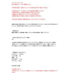 【キャッシュレス5%還元】★まとめ買い★ コカコーラ 500mlロング缶 ×24個【イージャパンモール】|ejapan|02