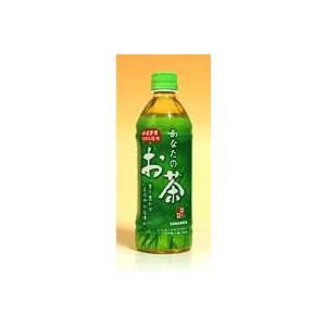 ★まとめ買い★ サンガリア あなたのお茶 500mlPET ×24個【イージャパンモール】|ejapan