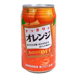 ★まとめ買い★ サンガリア すっきりとオレンジ 350g缶 ×24個【イージャパンモール】|ejapan