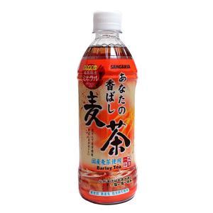 ★まとめ買い★ サンガリア あなたの香ばし麦茶Pet 500ML ×24個|ejapan