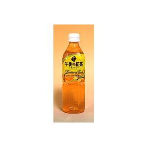 ★まとめ買い★ キリン 午後の紅茶 レモンティー 500mlPET ×24個【イージャパンモール】|ejapan
