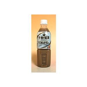 ★まとめ買い★ キリン 午後の紅茶 ミルクティー 500mlPET ×24個【イージャパンモール】|ejapan