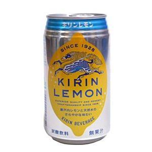 【キャッシュレス5%還元】★まとめ買い★ キリンレモン 350ML缶 ×24個【イージャパンモール】