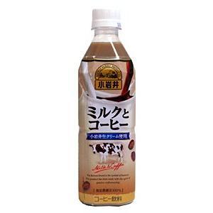 小岩井 ミルク と コーヒー