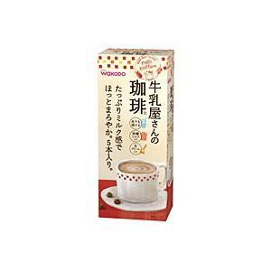 【検索キーワード(商品内容を保障するものではありません)】健康食品・食品 お茶・ドリンク コーヒー ...