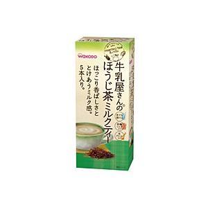 【検索キーワード(商品内容を保障するものではありません)】健康食品・食品 粉末 紅茶 4987244...