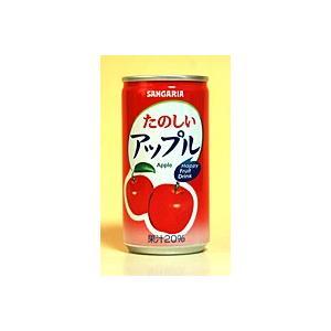 ★まとめ買い★ サンガリア たのしいアップル 190g缶 ×30個【イージャパンモール】|ejapan