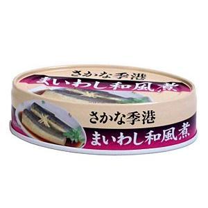 ★まとめ買い★ 信田 まいわし和風煮 100g ×30個【イージャパンモール】