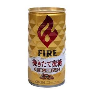 ★まとめ買い★ キリン ファイア 挽きたて微糖 185g 缶(自販機用) ×30個【イージャパンモール】 ejapan