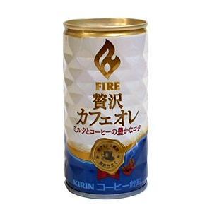 ★まとめ買い★ キリンファイア 贅沢カフェオレ 185g ×30個【イージャパンモール】|ejapan