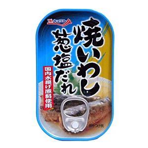 【送料無料】★まとめ買い★ キョクヨー 焼いわし葱塩だれ 90g ×30個【イージャパンモール】