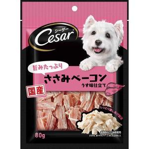 【検索キーワード(商品内容を保障するものではありません)】犬 おやつ スナック 小型 小型犬 ささみ...