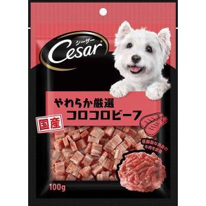 【検索キーワード(商品内容を保障するものではありません)】犬 おやつ スナック 小型 小型犬 ビーフ...