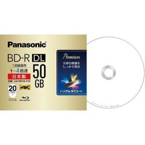 パナソニック 録画用BD-R DL 260分...の関連商品10