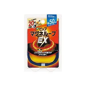 ピップ ピップマグネループEX ネイビーブルー 50cm ×40個【イージャパンモール】|ejapan
