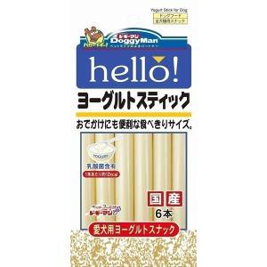 ★まとめ買い★ hello!ヨーグルトスティッ...の関連商品2