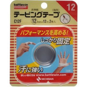 ニチバン バトルウィン テーピングテープ 非伸...の関連商品7
