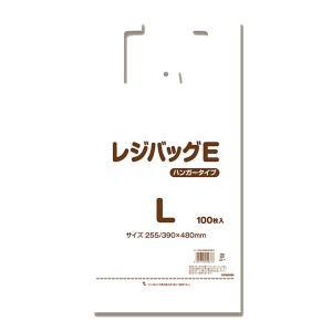 レジバッグ Eタイプ L (100枚)【イージャパンモール】|ejapan