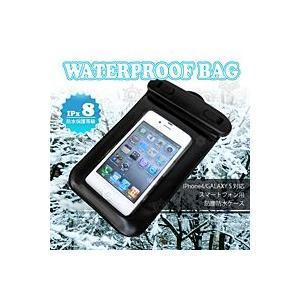 フジキン iPhone4/GALAXY S 対応 スマートフォン用防塵防水ケース(IPx 8)LMB-007s【返品不可】【家電雑貨館】 ejapan