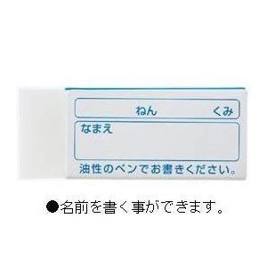 ラビット 小学生学習字消し【返品・交換・キャン...の詳細画像1