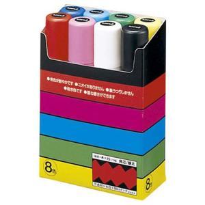 三菱鉛筆 水性マーカー ポスカ 極太角芯 8色(...の商品画像