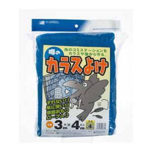 森下産業 噂のカラスよけ 3×4m【返品・交換...の関連商品5