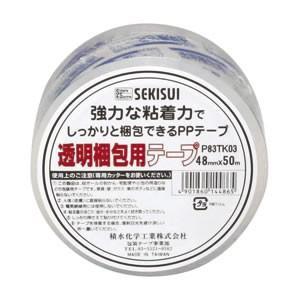 積水化学工業(株) 透明梱包用テープ 48mmx...の商品画像