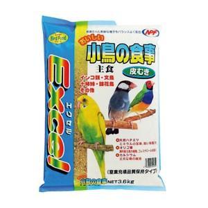 ナチュラルペットフーズ 小鳥の食事皮むき3.6...の関連商品9