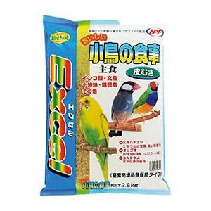 ナチュラルペットフーズ 小鳥の食事皮むき3....の関連商品10