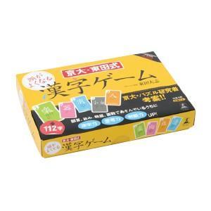 京大・東田式頭がよくなる漢字ゲーム【返品・交換・キャンセル不...