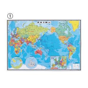パウチ式世界地図 アジア州【返品・交換・キャンセル不可】【イージャパンモール】|ejapan