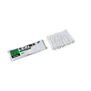 テラモト 糸ラーグ(緑パック)幅240mm長さ...の関連商品2