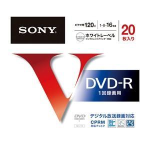 ソニ- 録画用DVD-R120分20枚ホワイト...の関連商品2