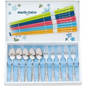 【送料無料】マリ・クレール プレリー テーブル15点セット MC−110【代引不可】【ギフト館】|ejapan