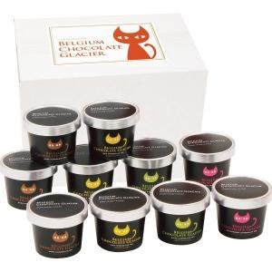 【送料無料】イーペルの猫祭り ベルギーチョコレートグラシエ(アイス職人) (10個入) A−BCGR【代引不可】【ギフト館】|ejapan
