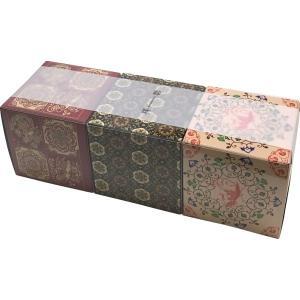 【送料無料】奈良祥樂 大和し美しオリーブなあられ3箱詰合せ【代引不可】【ギフト館】|ejapan