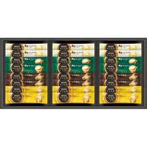 【送料無料】ネスカフェ ゴールドブレンドプレミアムスティックコーヒー N15GK【代引不可】【ギフト館】|ejapan