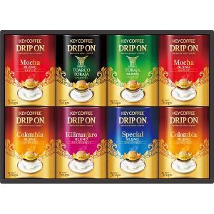 【キャッシュレス5%還元】【送料無料】キーコーヒー ドリップオンコーヒーギフト  KDV−40N【代引不可】【ギフト館】|ejapan