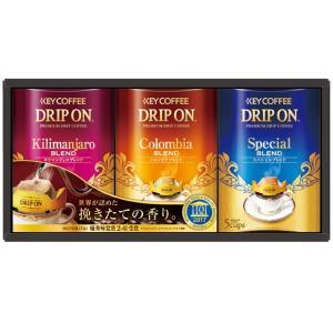 【キャッシュレス5%還元】【送料無料】キーコーヒー ドリップオン・レギュラーコーヒーギフト KDV−15N【代引不可】【ギフト館】|ejapan
