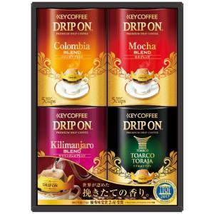 【キャッシュレス5%還元】【送料無料】キーコーヒー ドリップオン・レギュラーコーヒーギフト KDV−25N【代引不可】【ギフト館】|ejapan
