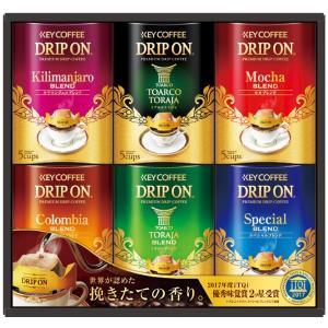 【キャッシュレス5%還元】【送料無料】キーコーヒー ドリップオン・レギュラーコーヒーギフト KDV−30N【代引不可】【ギフト館】|ejapan