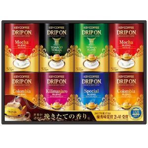 【キャッシュレス5%還元】【送料無料】キーコーヒー ドリップオン・レギュラーコーヒーギフト KDV−40N【代引不可】【ギフト館】|ejapan