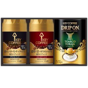 【キャッシュレス5%還元】【送料無料】キーコーヒー レギュラーコーヒー 挽きたての香りギフト ADA−20A【代引不可】【ギフト館】|ejapan