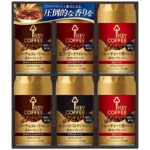 【キャッシュレス5%還元】【送料無料】キーコーヒー レギュラーコーヒー 挽きたての香りギフト ADA−50【代引不可】【ギフト館】|ejapan